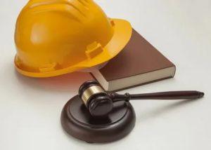 iş mahkemesi istinaf süresi